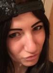 Ирина, 28 лет, Павловский Посад