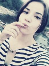 Antonina, 23, Ukraine, Ivano-Frankvsk