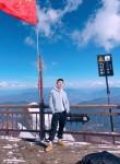 李阿乐, 23, Shaoguan