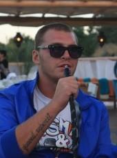 Oleg, 31, Ukraine, Odessa