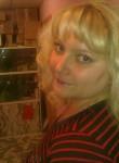 Alyena, 45, Oskemen