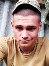 Aleksandr, 24, Ukraine, Kharkiv