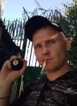 Kirill, 33, Uman
