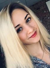 Devushka, 25, Ukraine, Mykolayiv