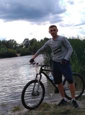 Kostya, 30, Ukraine, Kiev
