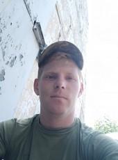 Maksim, 27, Ukraine, Kryvyi Rih