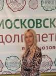 Eva, 39  , Moscow