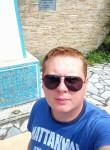 Vasiliy, 35, Lviv