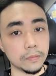 阿仁, 29  , Jiangmen