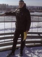 Vyacheslav, 26, Russia, Blagoveshchensk (Amur)