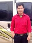 Bình, 37  , Cam Pha Mines