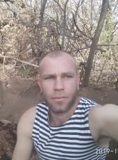 Vasiliy, 33, Ukraine, Kiev