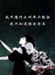 李先生, 29, Fuyang (Anhui Sheng)