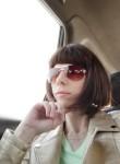 Irinka, 36  , Lesosibirsk