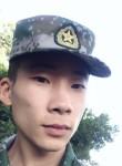 张先生, 22, Beijing