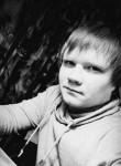 Denis, 29, Nizhniy Novgorod