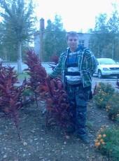 aleksandr, 29, Russia, Khabarovsk