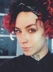 Lelya, 30, Kaluga