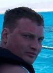 Дмитрий, 32 года, Кременчук