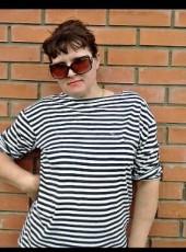 IRINA, 41, Russia, Yashkino