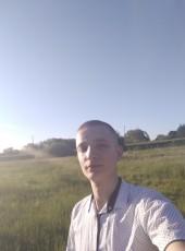Artur, 22, Belarus, Astravyets