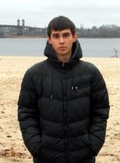 Sasha, 24, Ukraine, Kremenchuk