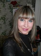 Dzhuletta, 31, Russia, Yekaterinburg