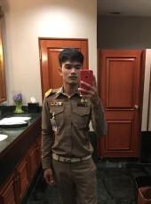 อั่งเปา, 24, Thailand, Bangkok