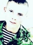 Artemiy, 20  , Braslaw