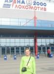 Иван, 36 лет, Боговарово