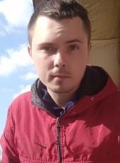 Maks, 18, Ukraine, Chervonohrad