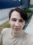 Mikhail, 27, Nizhnevartovsk