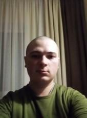 Олег, 21, Україна, Львів
