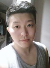 Gino, 30, China, Chaozhou