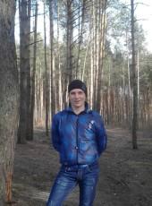 Ivan, 30, Ukraine, Zhytomyr