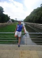 igor, 45, Russia, Noginsk