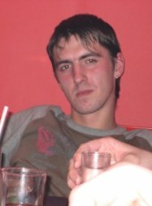 Zakharov Ruslan, 33, Russia, Nizhniy Novgorod