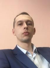 Александр, 24, Россия, Новокузнецк