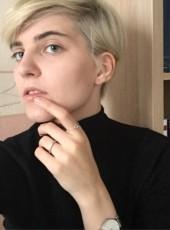 дарья, 21, Россия, Санкт-Петербург