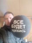 sergey, 32  , Arkhangelsk