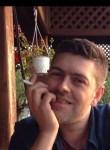 erhan, 37 лет, Çatalca