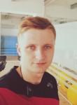 Алексей, 23, Kiev