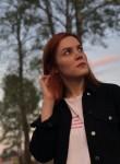 Оля, 21 год, Москва