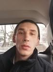 Ivan, 29, Ussuriysk