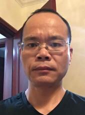 大明, 42, China, Yueyang