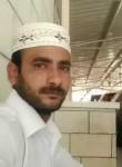 Amir Amja Ibrahi, 36  , Tiruchirappalli