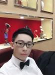xiuxiu, 24, Foshan
