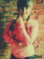 yulya, 20, Ukraine, Cherkasy