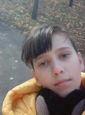 stanislava, 19, Ukraine, Odessa