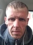 Stanislav, 41, Kemerovo